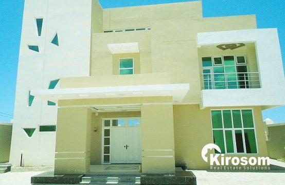 Guri Kiro Ah – Xalane Gate